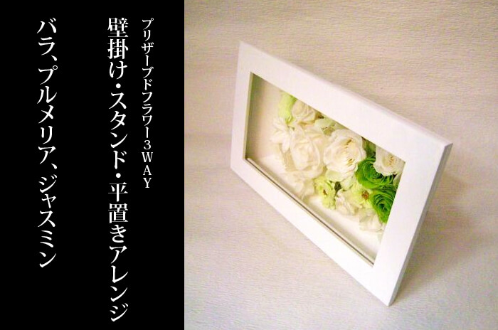 99歳誕生日プレゼント白寿祝い花