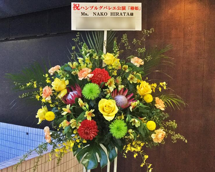 バレエ公演祝いスタンド花