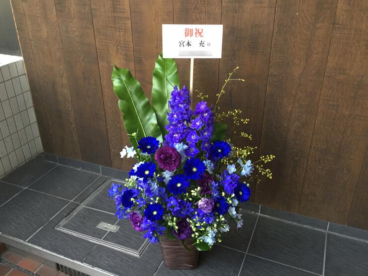 デイファ有明 宮本充樣のイベント祝いにお届けした楽屋花