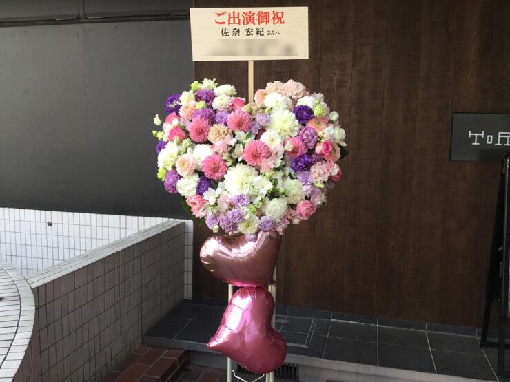 舞台出演祝いハートスタンド花