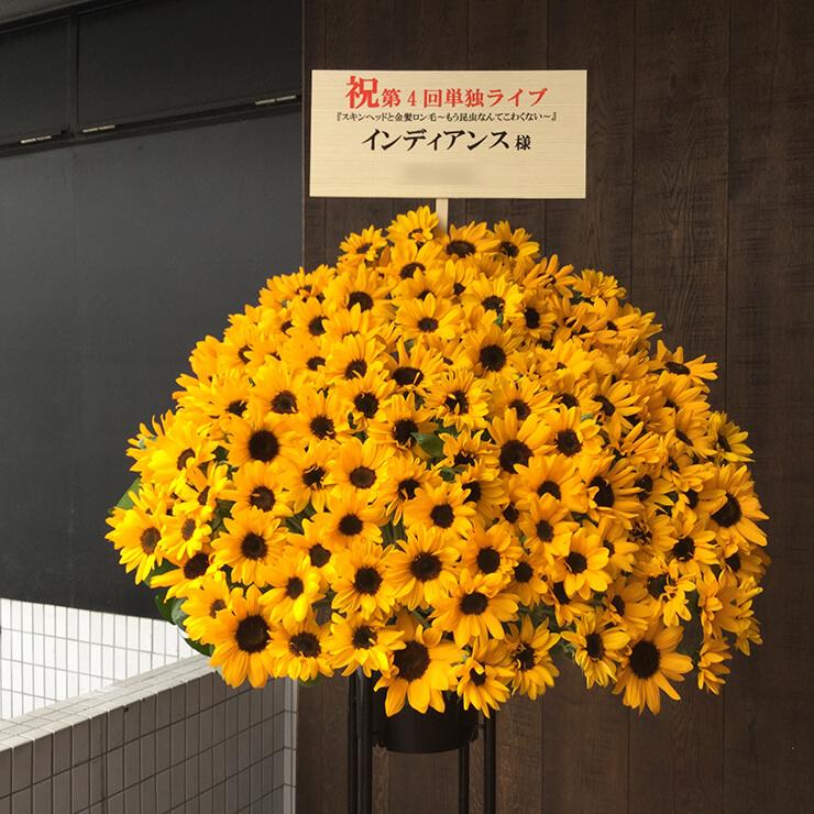 お笑いライブスタンド花