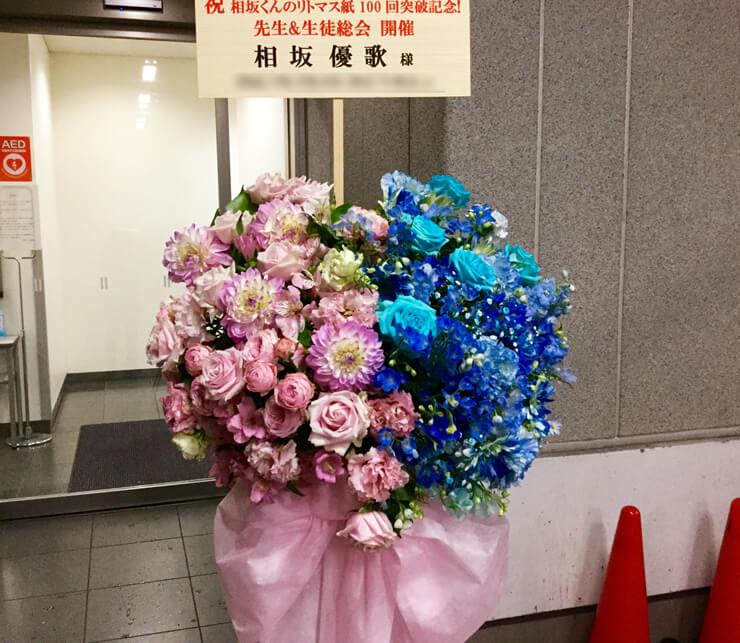 イベントハートスタンド花