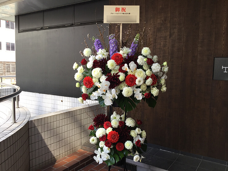 入社式スタンド花