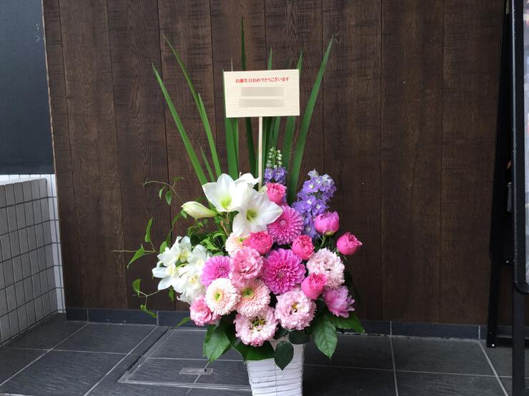 新宿区神楽坂 誕生日祝いにお届けした花