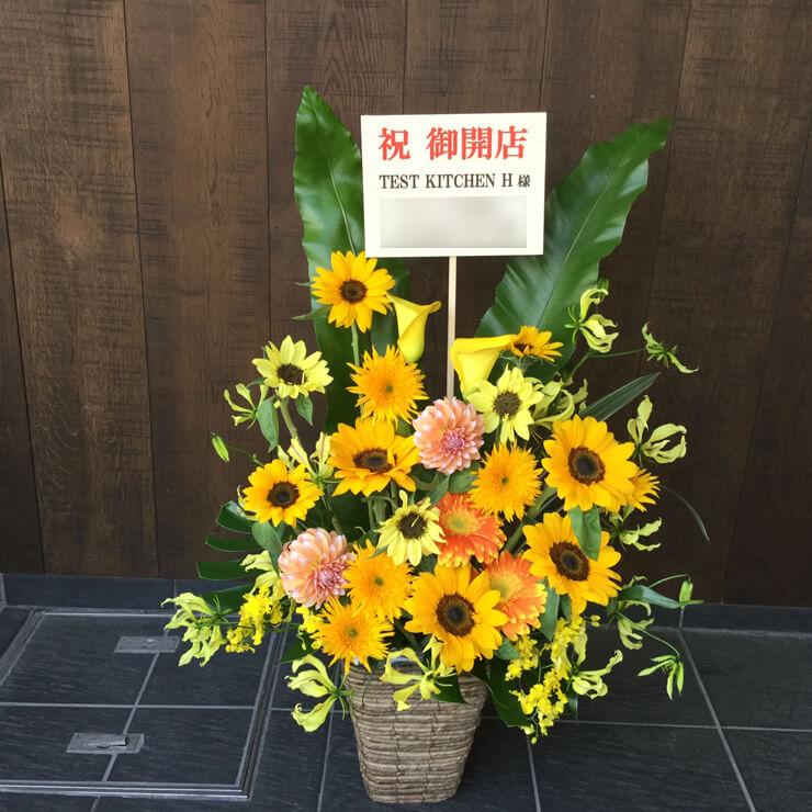 南青山開店祝い花