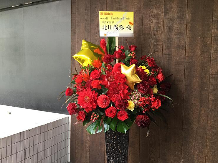 アイアンスタンド花
