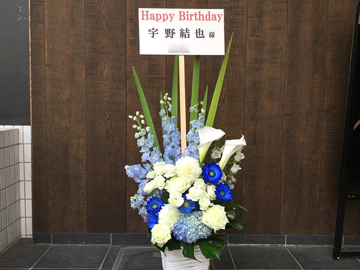 誕生日祝い花