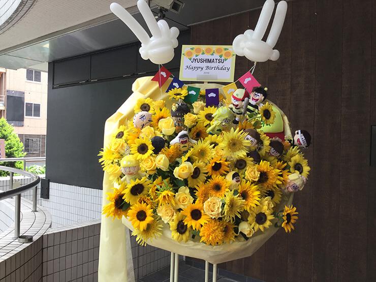 イベント祝い花
