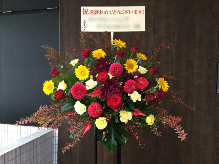 ライブスタンド花