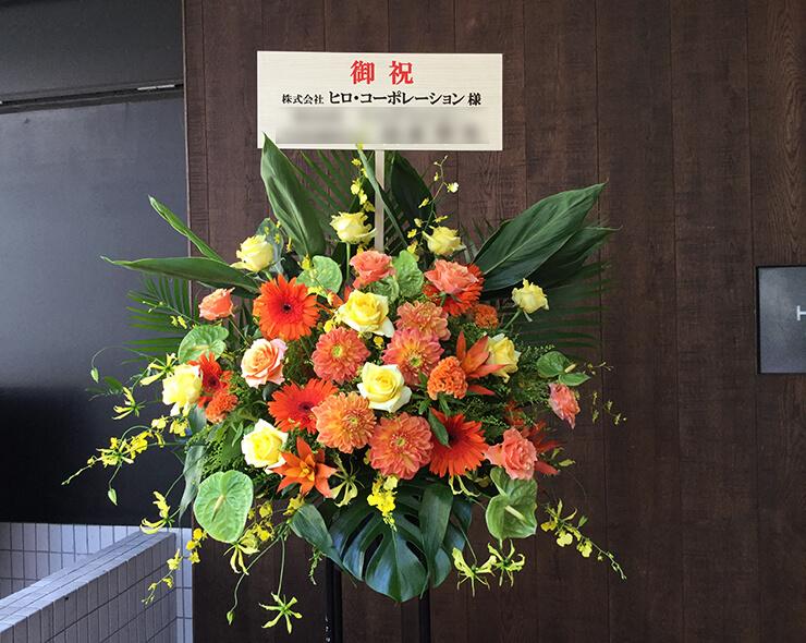 オープン祝いスタンド花