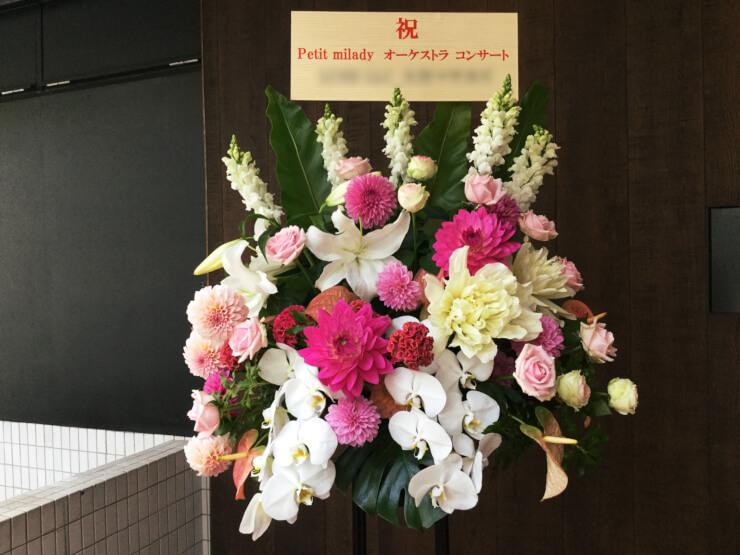 コンサートスタンド花