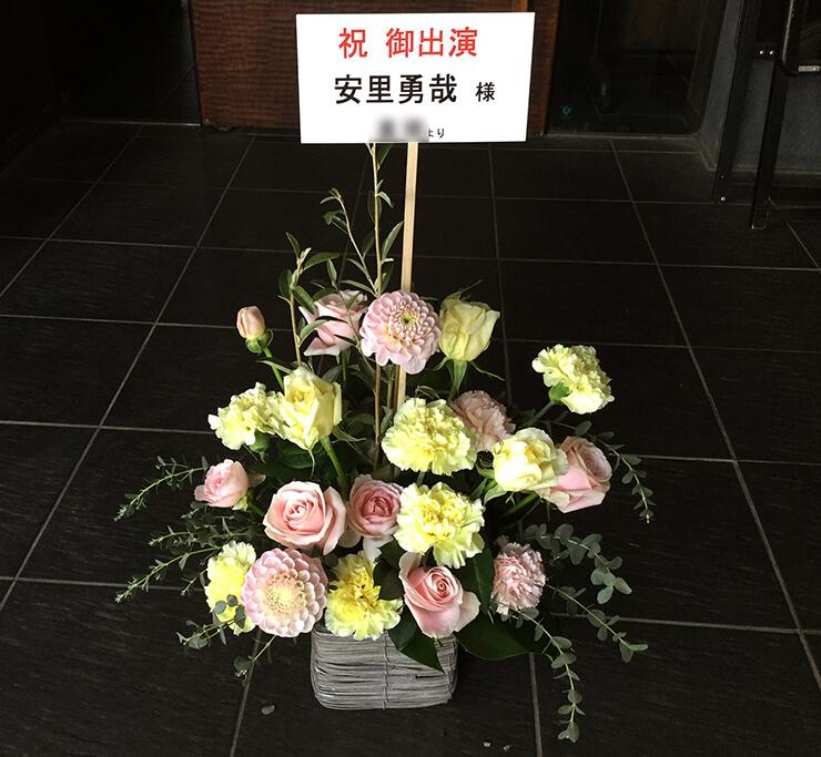 公演祝い花