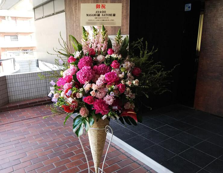 誕生日祝いコーンスタンド花