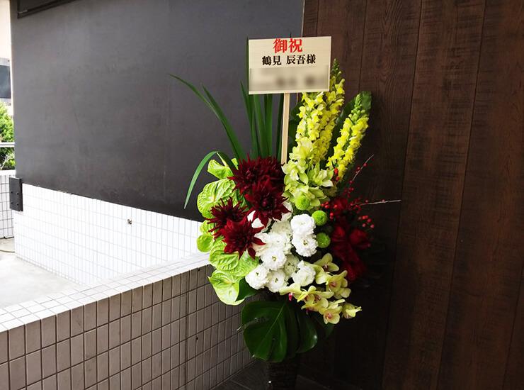 公演祝い籠スタンド花