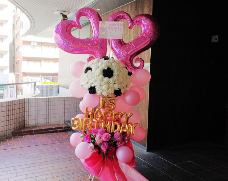 誕生日祝いスタンド花