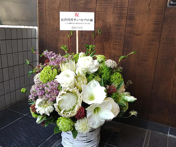 トークイベント祝い花