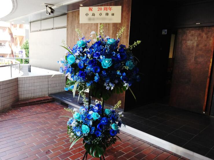 20周年祝いスタンド花