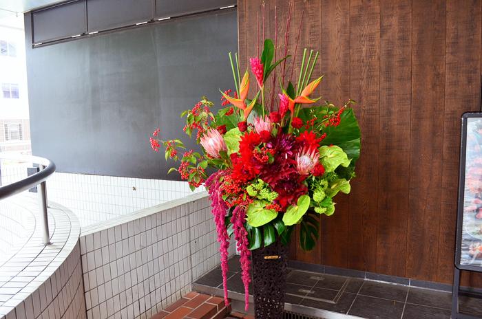 移転祝いスタンド花