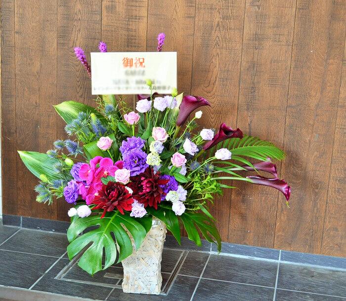 銀河劇場舞台公演祝い花