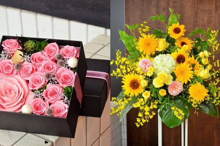 誕生日祝いスタンド花プリザーブドフラワー