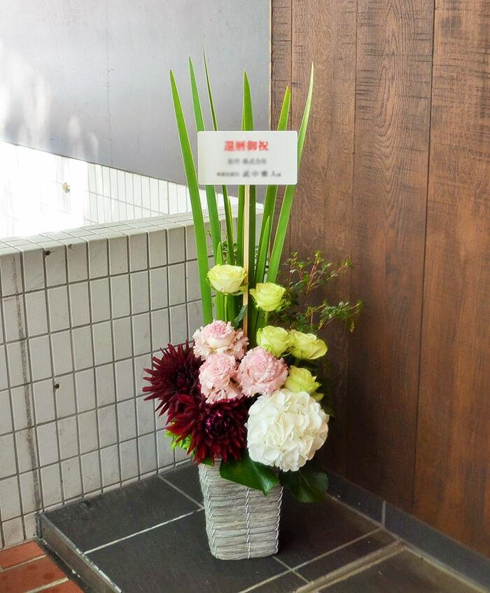 還暦祝い花アレンジメント