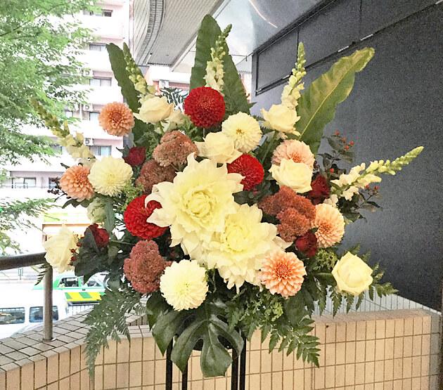 ライブ公演祝いスタンド鼻