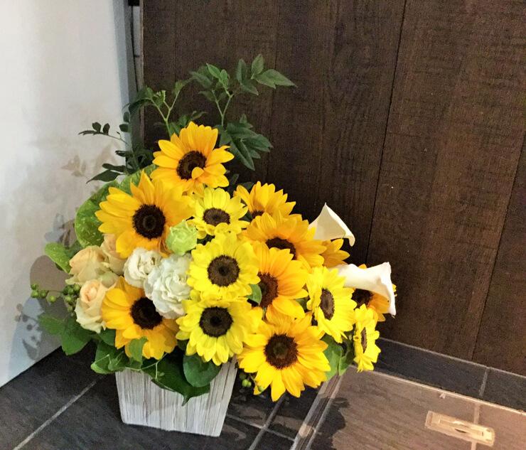 事務所設立祝い花