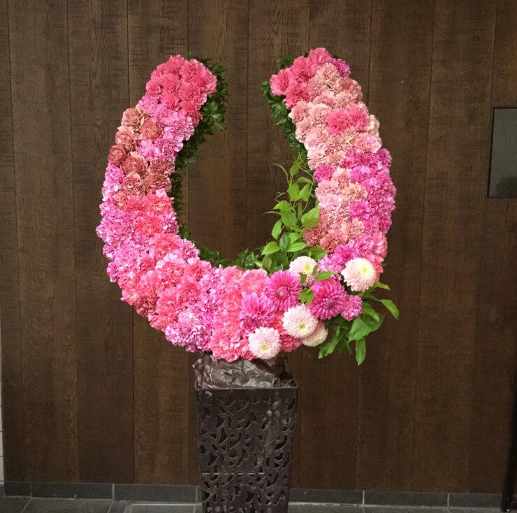 誕生日祝いワイヤースタンド花