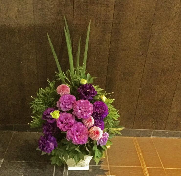 傘寿祝い花