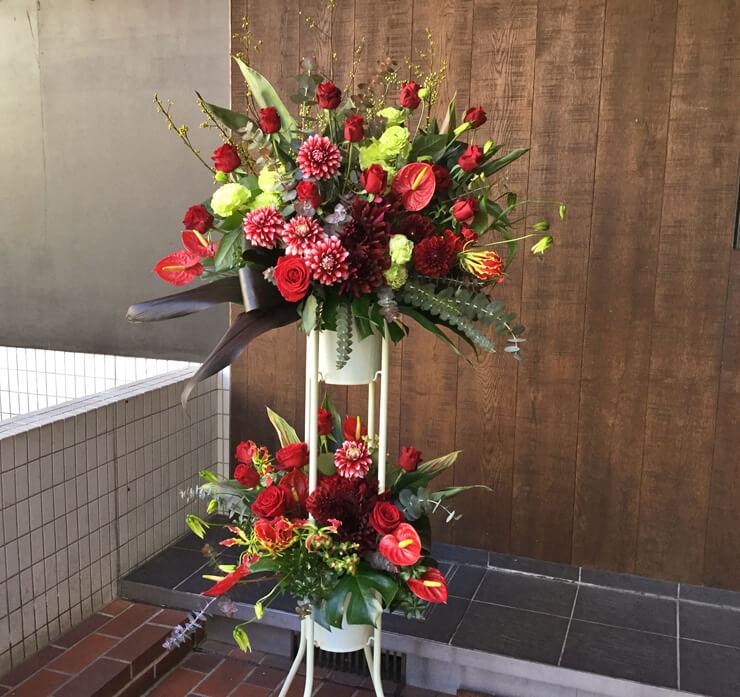 スタジオ開設祝いスタンド花