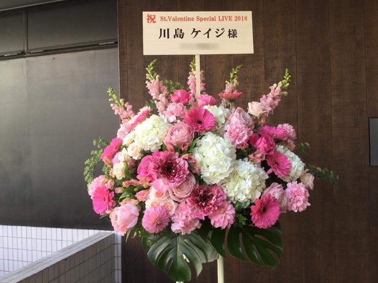 川島ケイジ様スタンド花