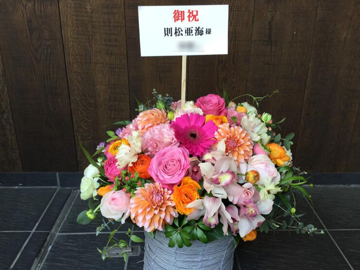 出演祝い楽屋花