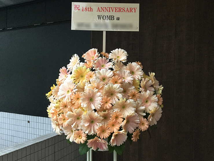 周年祝いスタンド花