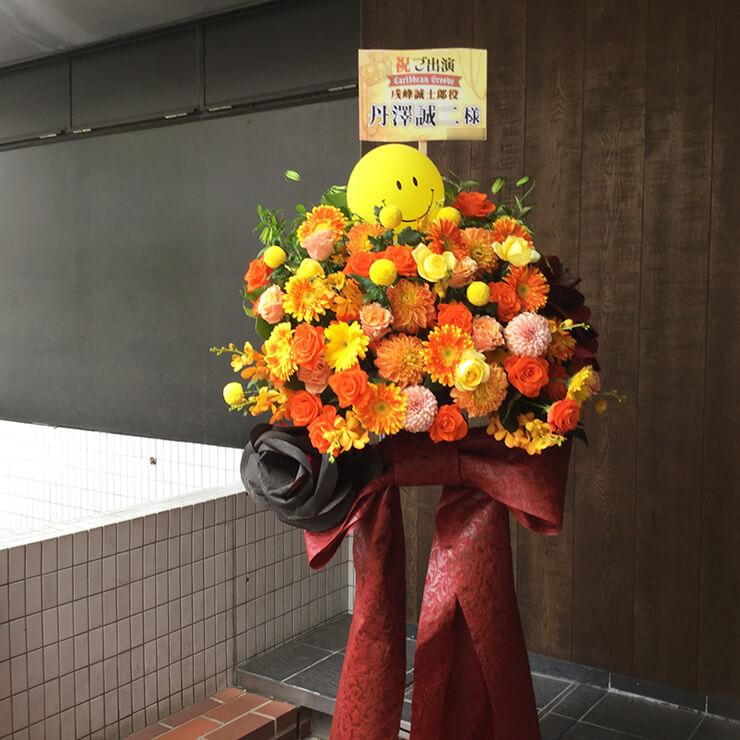 スマイルバルーンスタンド花
