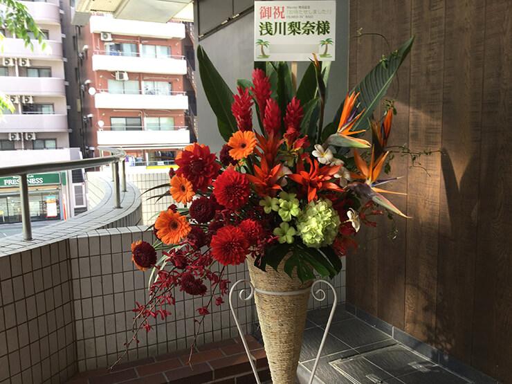 イベントコーンスタンド花