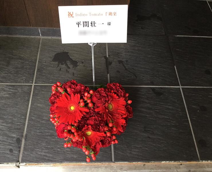 千秋楽祝い花