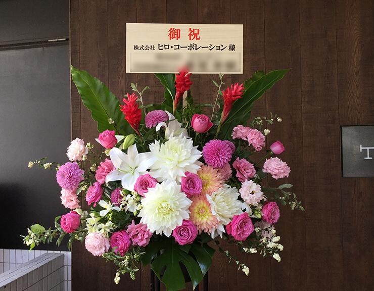 千代田区外神田 ヒロ・コーポレーション様のショールームオープン祝いにお届けしたスタンド花2