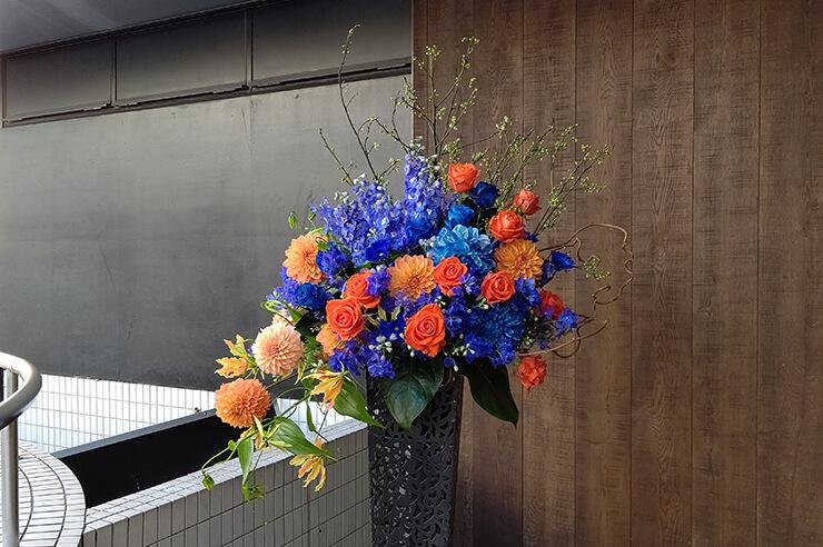 舞浜アフィシアター 吉田翔吾様の公演祝いにお届けしたスタンド花