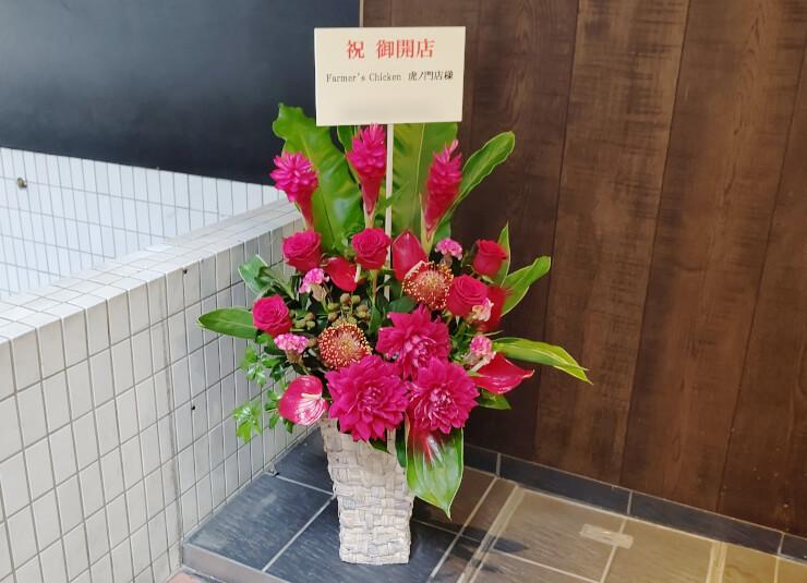 西新橋 Farmer'sChicken虎ノ門店様の開店祝いにお届けした大きめアレンジメント