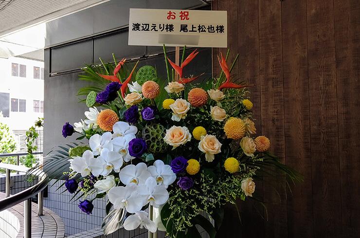 本多劇場 渡辺えり様 尾上松也様の公演祝いにお届けしたスタンド花
