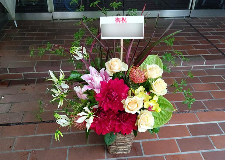 埼玉県 東京建築都市推進機構様の会社設立祝いにお届けした花