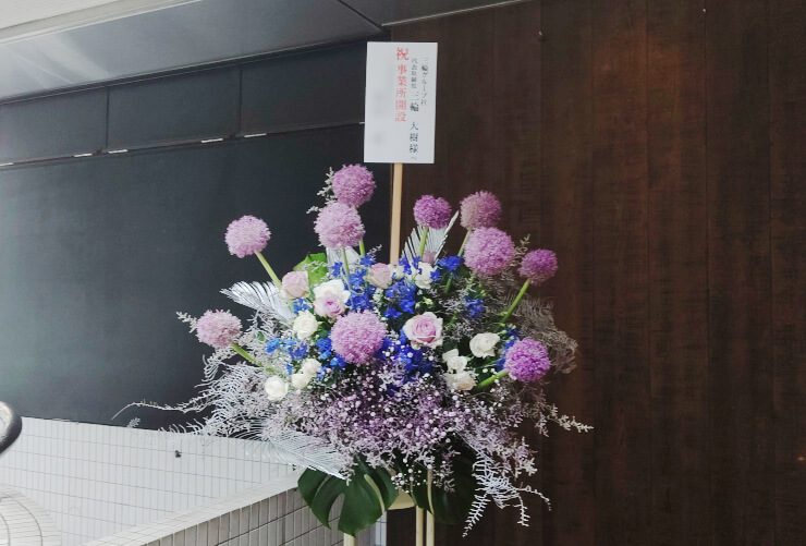南麻布 三輪グループ社様の事務所設立祝いにお届けしたスタンド花
