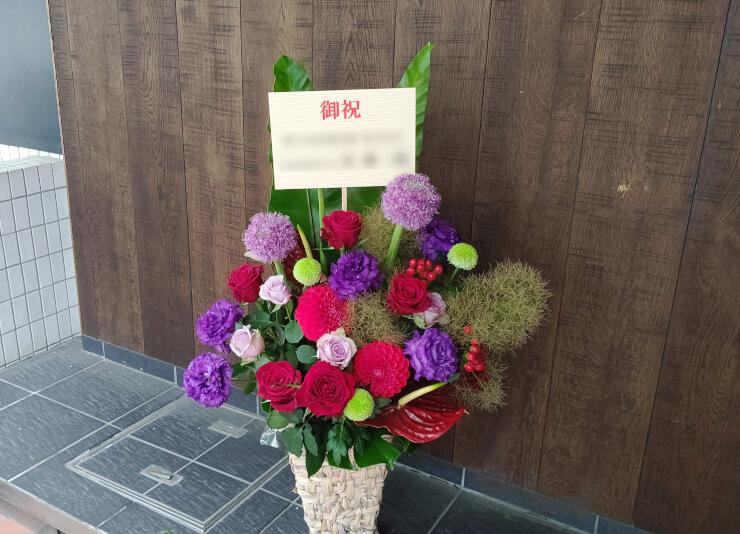 千代田区 半蔵門総合法律事務所様の移転祝いにお届けした花