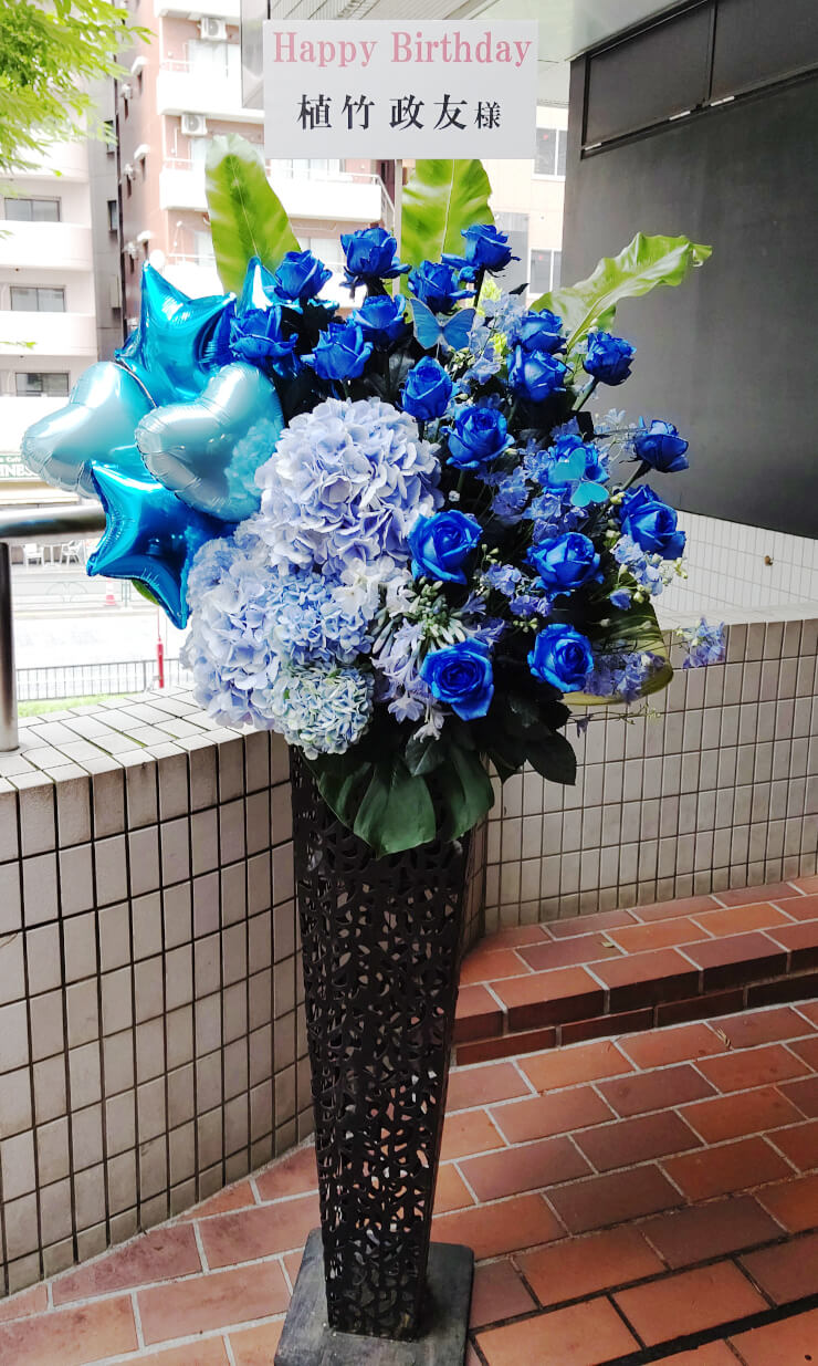 六本木Harvest Time 植竹政友様の誕生日祝いにお届けしたアイアンスタンド花