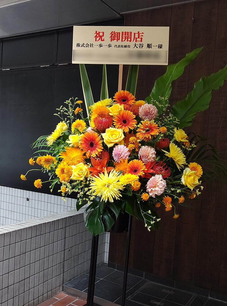 港区芝浦 一歩一歩千寿様の開店祝いにお届けしたスタンド花