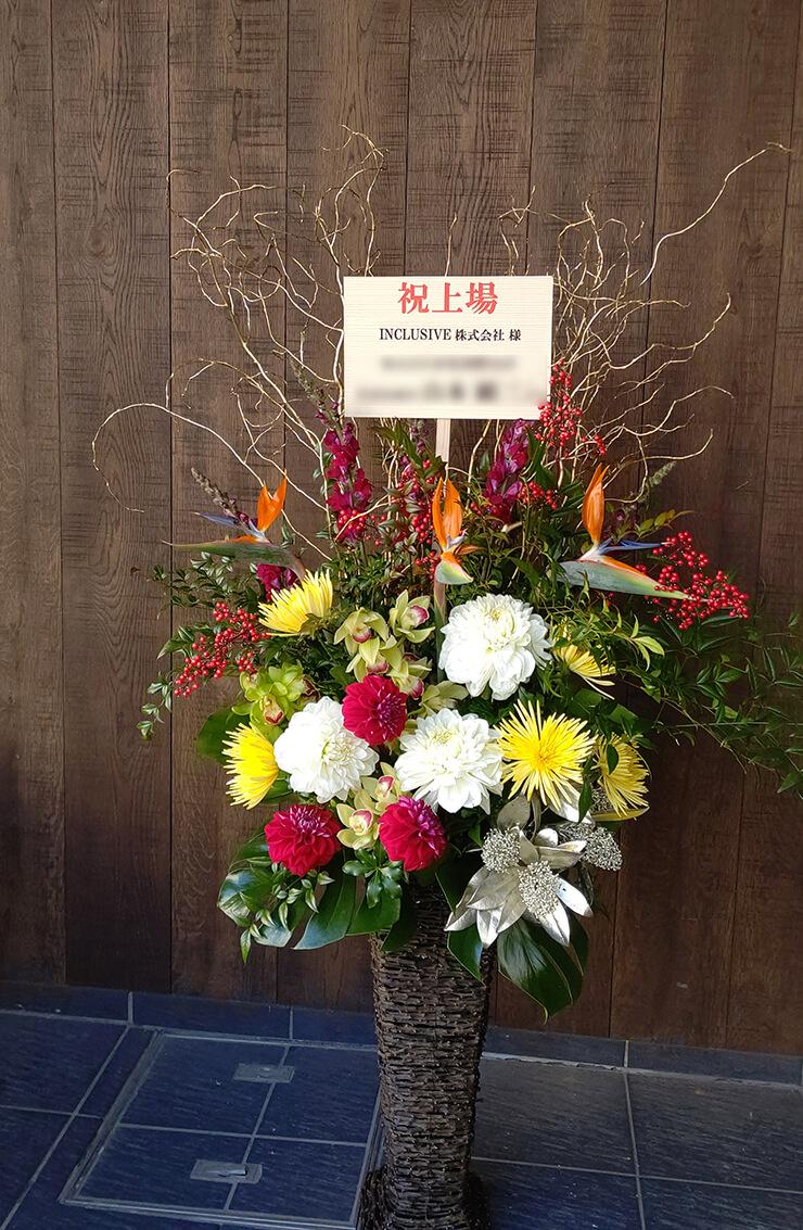 南青山 INCLUSIVE㈱様の上場祝いにお届けした籠スタンド花