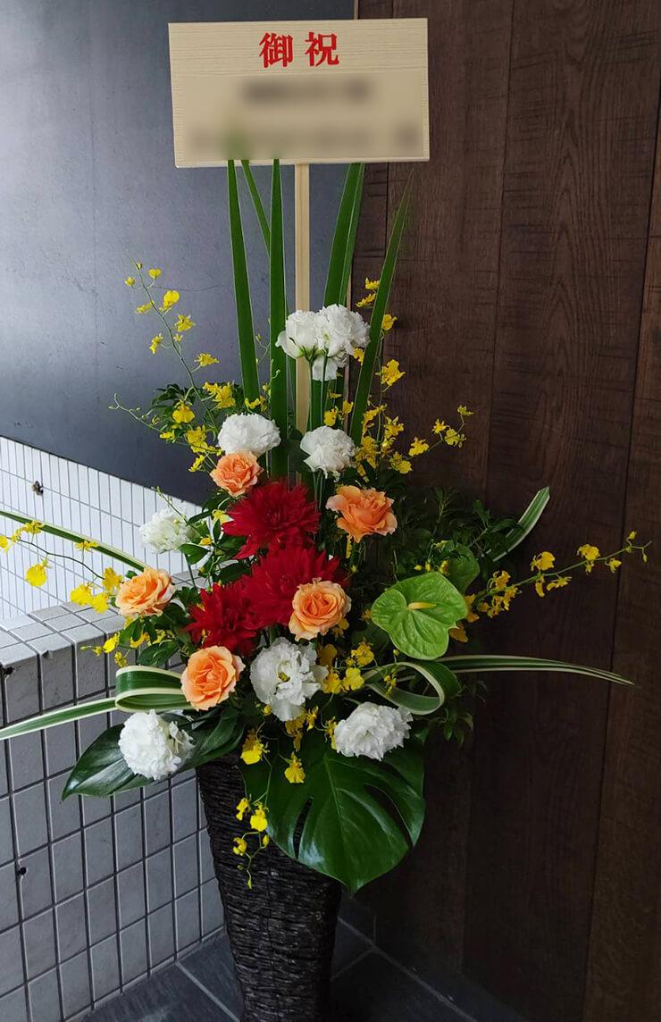 恵比寿西 Y.Y様へお届けしたお祝い籠スタンド花