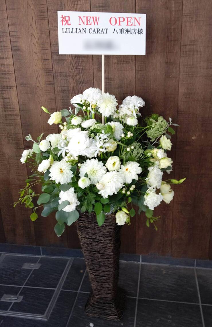 八重洲 LILLIAN CARAT様の開店祝いにお届けした籠スタンド花