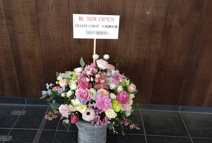 八重洲 LILLIAN CARAT様の開店祝いにお届けした花