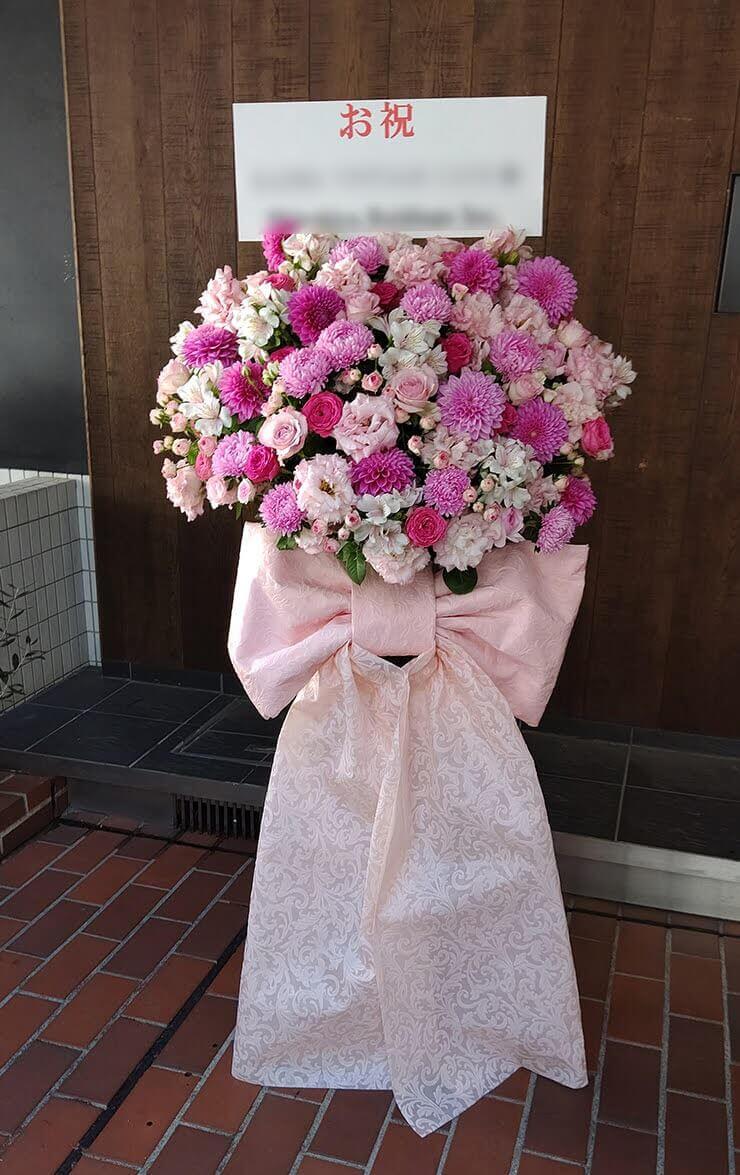 港区元麻布 KAZUMA VINTAGE様の開店祝いにお届けしたスタンド花